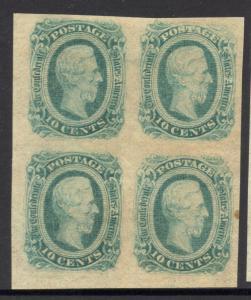 CSA Scott #12e VF Block of 4 Mint OG Confederate Stamps