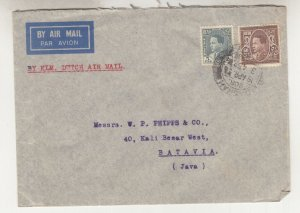 IRAQ, 1936 KLM Airmail cover, Basrah to Neth. East Indies, 5f. & 50f..