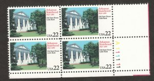 2167 Arkansas Statehood Plate Block Mint/nh FREE SHIPPING