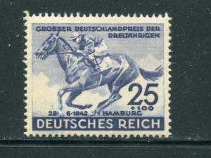 Germany #B204  Mint NH  VF    -  Lakeshore Philatelics