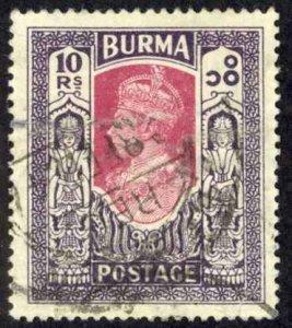Burma Sc# 65 Used 1946 10r King George VI