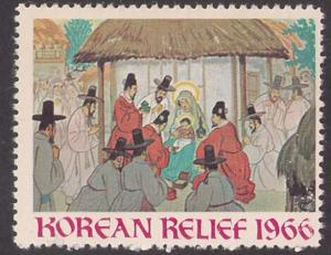Korea: KOREAN RELIEF 1966 label OG NH very scarce