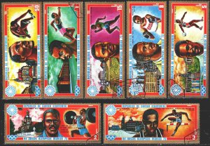 Equatorial Guinea. 1972. 81-87. Munich, summer olympic games. USED.