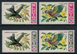 St. Lucia #241-4* NH  CV $3.95