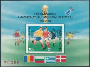 Romania stamp Football world cup block MNH Imperforated 1990 Mi 260 WS134227