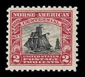 US # 620 2c North American Centennial, MNH, (PCB-3)