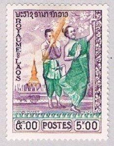 Laos 59 MLH Dancers 1959 (BP48816)
