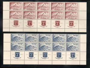 Israel Scott #46-47 Independence Complete Tab Rows MNH!!