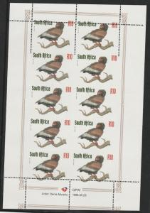 SOUTH AFRICA 1998 EAGLE R10 COMPLETE MNH ** ERROR SHEET MODERN RARITY!!