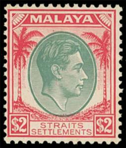Straits Settlements Scott 238-252 Gibbons 278-298 Mint Set of Stamps