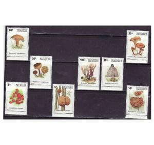 Zaire - Mushrooms - 8 Stamp  Set  - 910-7