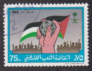 Saudi Arabia # 1086, Flags, Palestinian Uprising, Used
