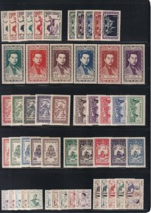 Cambodia - 1951 - 1975 - Collection - Without Imperf/Mini/Souvenir Sheets - MLH