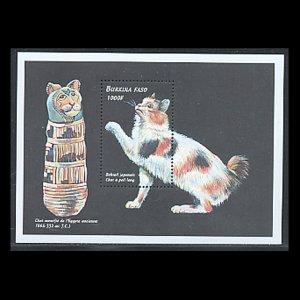 Burkina Faso MNH S/S 1151 Domestic Cat 1999