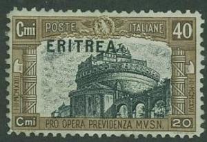 Eritrea SC#B17 Italy Overprinted for Eritrea M no gum