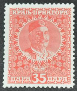 DYNAMITE Stamps: Montenegro Scott #106 – UNUSED