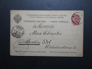 Russia 1894 Postal Card to Berlin - Z10538