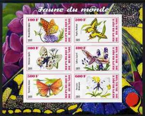 BURUNDI SHEET IMPERF BUTTERFLIES INSECTS