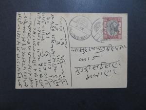 India Jaipur 1940 Post Card  - Z9113