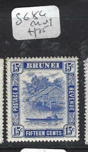 [SOLD] BRUNEI  (PP0905B) 15C RIVER SG 86   MOG