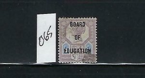 GREAT BRITAIN SCOTT #O65 1902 BOARD OF EDUCATION OVERPRINT 5D (LILAC/ULTRA)-USED
