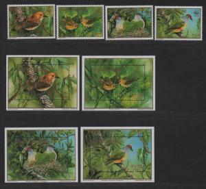 $Cook islands Sc#1016-23 M/NH/VF, Birds, Cv. $29.15