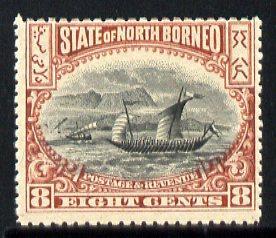 North Borneo 1897 Sailing Craft 8c black & brown unmo...