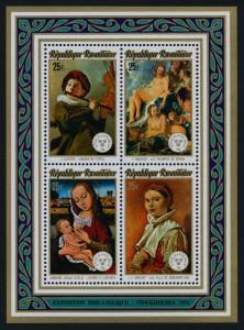 Rwanda 601 s/s of 4 MNH Art, Paintings