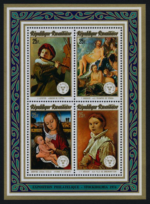 Rwanda 601 s/s of 4 MNH Art, Paintings