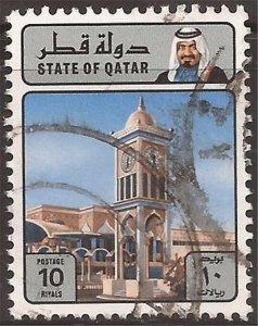 Qatar - 1982 10r Hoda Clock Tower - Stamp Used - Scott #627