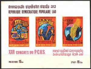 Laos. 1981. bl 87. 26th Congress of the Communist Party of Laos. MVLH.