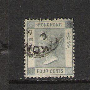 HONG KONG 10 USED FAULTY AS IS VICTORIA 199G