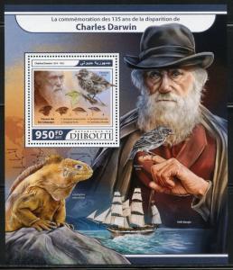 DJIBOUTI 2017 135th MEMORIAL ANNIVERSARY OF CHARLES DARWIN SOUVENIR SHEET MINT