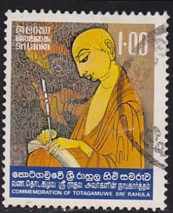 Sri Lanka 520 Used 1977 Rahula Thero