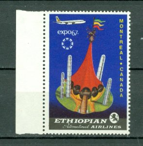 ETHIOPIAN AIRLINES  EXPO 1967 VIGNETTE...MNH