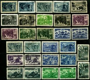 USSR RUSSIA #860-866 #947-951 Soviet Heroes Stamps Postage Collection MLH Used