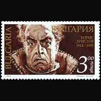 BULGARIA 1994 - Scott# 3830 Siner Hristov Set of 1 NH