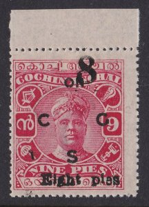 COCHIN INDIA 1923 ON CGS Varma II 8p/9p no serif MNH **