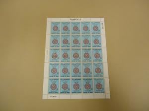 Morocco 1987 Royaume Du Maroc Stamp Bicentennial of Frien...