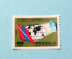 Mongolia - C23, MNH Comp. - Flag, Globe, Radar. $1.00
