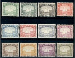 ADEN #1-12, Complete set, Dhow, og, NH, VF, Scott $1,161.00