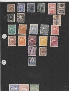 salvador stamps ref 12032