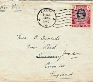 BURMA Cover *Katha* Air Mail 1r Rate 1947 GB Over Cambs {samwells-covers}MA790