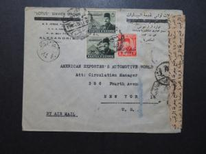 Egypt 1956 Arab Israeli War Cansor Cover to USA (III) - Z10152