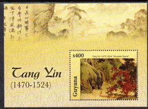 GUYANA 3820 S/S MNH SCV $4.50 BIN $2.75 TANG YIN MOUNTAIN SCENE