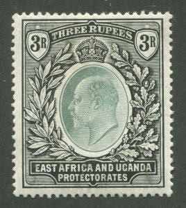 EAST AFRICA & UGANDA PROTECTORATES #27 MINT