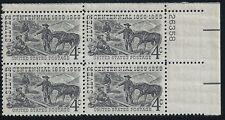 SCOTT # 1130 SILVER INDUSTRY MINT NEVER HINGED PLATE BLOCK VERY NICE