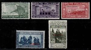 Somalia Scott 78-82 Mint NH (Catalog Value $34.00)