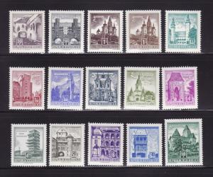 Austria 618A-620, 622-630 MNH Buildings (D)