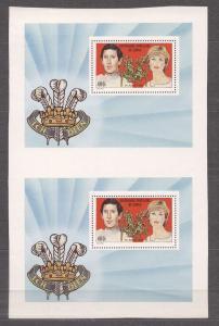 Congo 1981 Charles & Diana wedding 2 perf. sheets UNCUT MNH   S.653